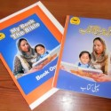 Class 1 textbooks for Christian schools