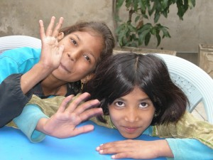 Image of children at the CGA Home for Special Children